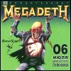Megadeth - Live At Moscow, Russia