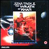 James Horner - Star Trek II: The Wrath Of Khan (Expanded)